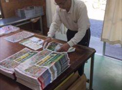 新聞折り込み作業
