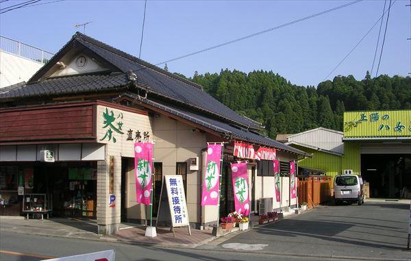 (株)中島製茶本舗