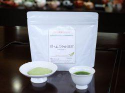 日々、おだやか緑茶