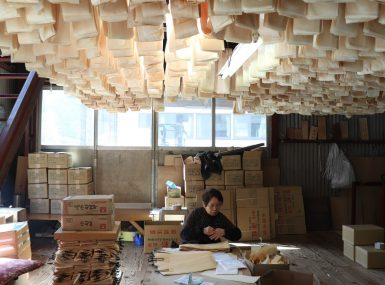 宝印薄板工場