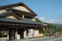 原口商店(原口製茶)
