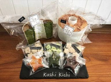 KashiKichi星の村