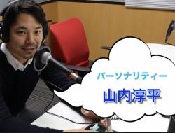 八女市商工会ラジオ番組『夢みたカンパニー』開始しました!!