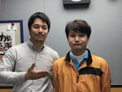 ラジオ番組 第1回目ゲスト『道の駅たちばな』から中島精輝さん