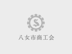 年間スケジュール【税務版】
