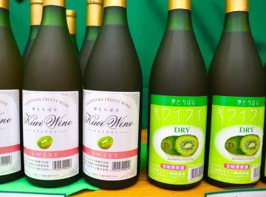 立花ワイン(株)